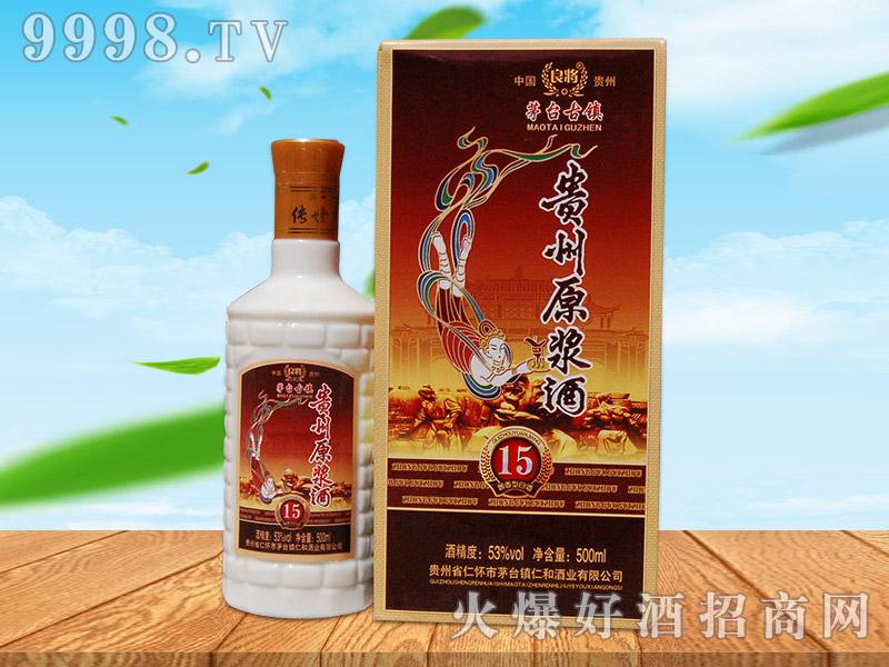 良将贵州原浆酒15 500ml