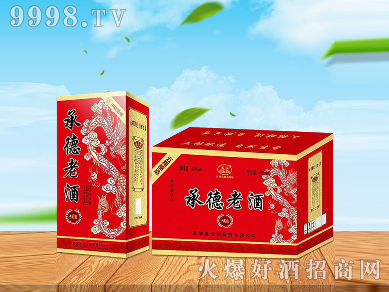承德老酒中国龙500ml
