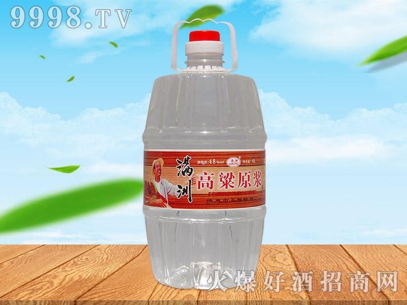 满洲高粱原浆酒48°4L×4桶