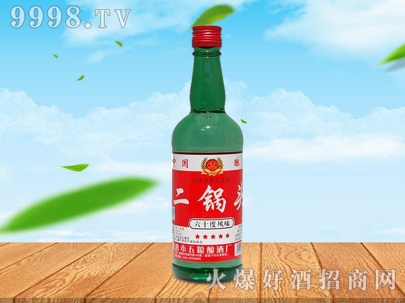 满洲二锅头酒42°450ml×12瓶
