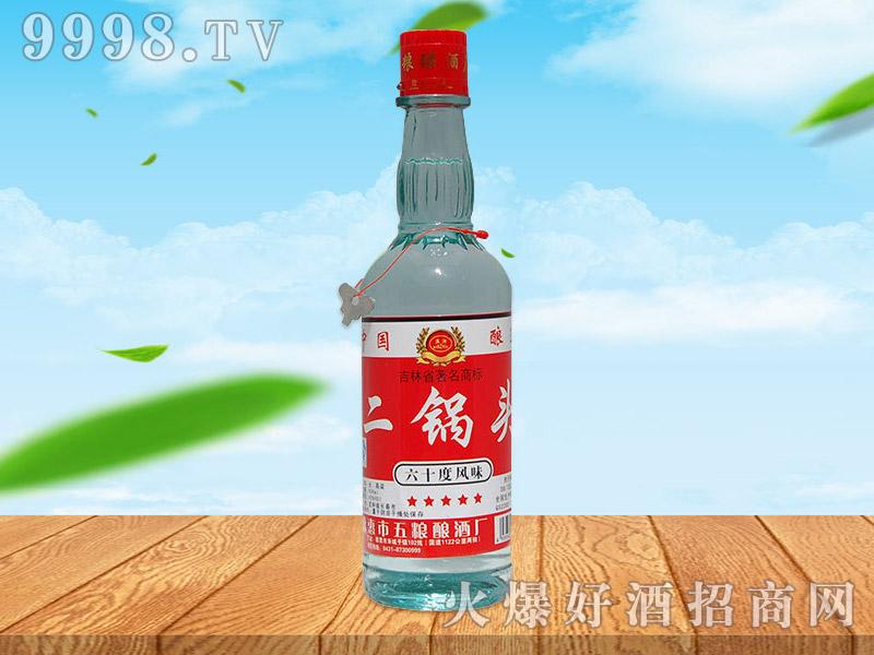 满洲二锅头酒42°430ml×12瓶