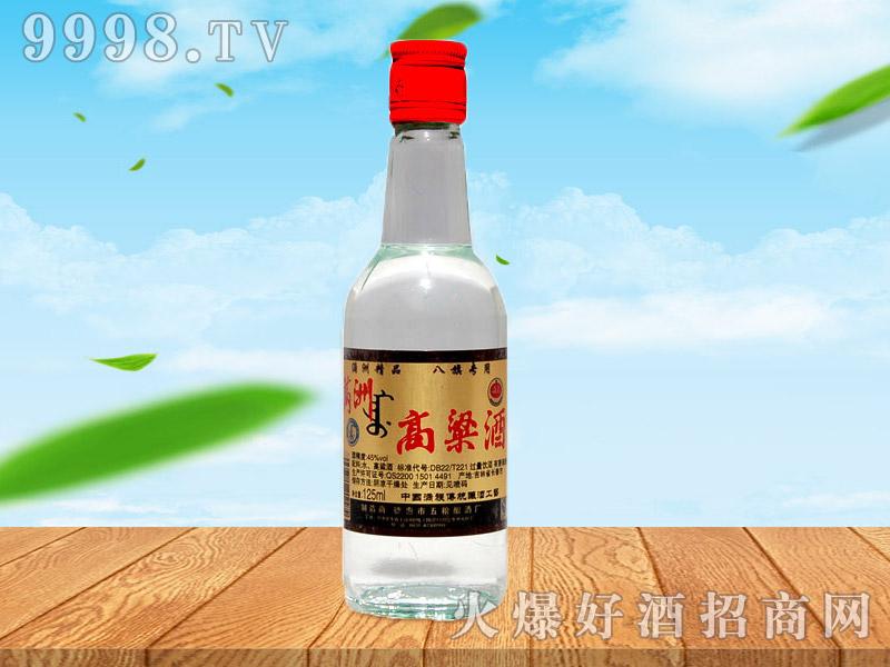 满洲高粱酒45°125ml×24瓶