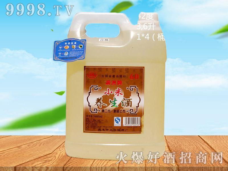 小米养生酒3.6L×4桶