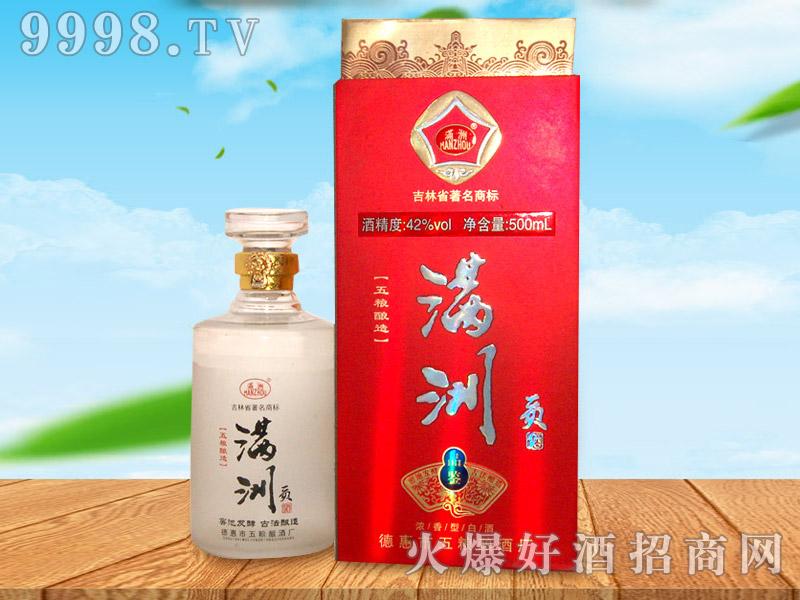 满洲贡酒品鉴42度500ml×6瓶