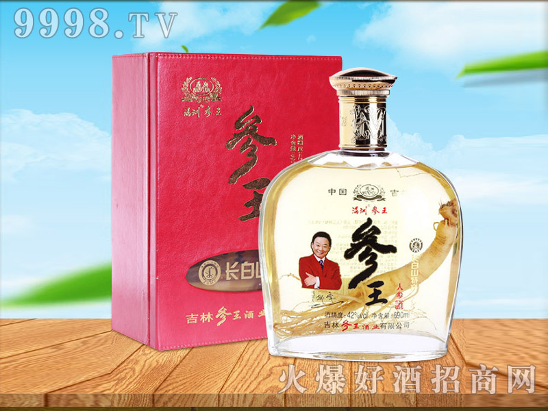 满洲参王人参酒42°690ml红盒