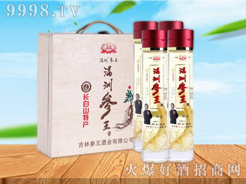 满洲参王人参酒42°500ml(四支木盒礼盒)