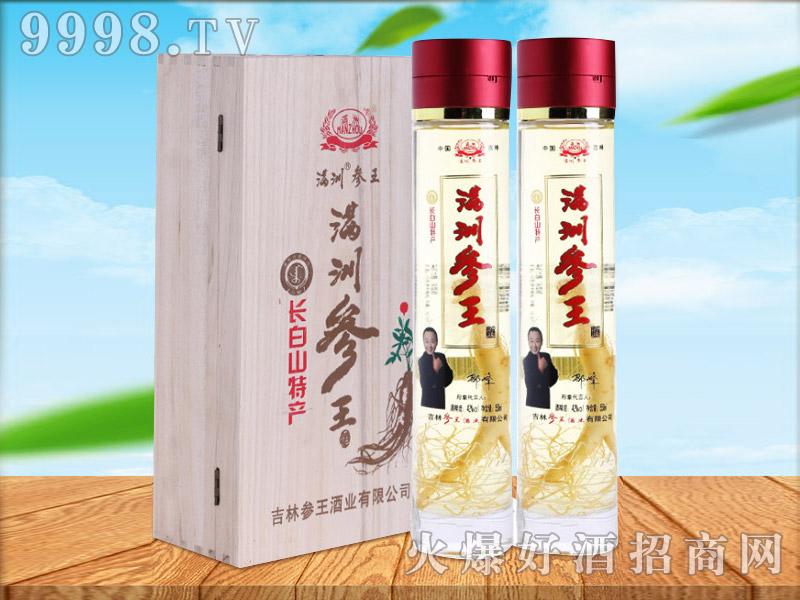 满洲参王人参酒42°(双支木盒礼盒)