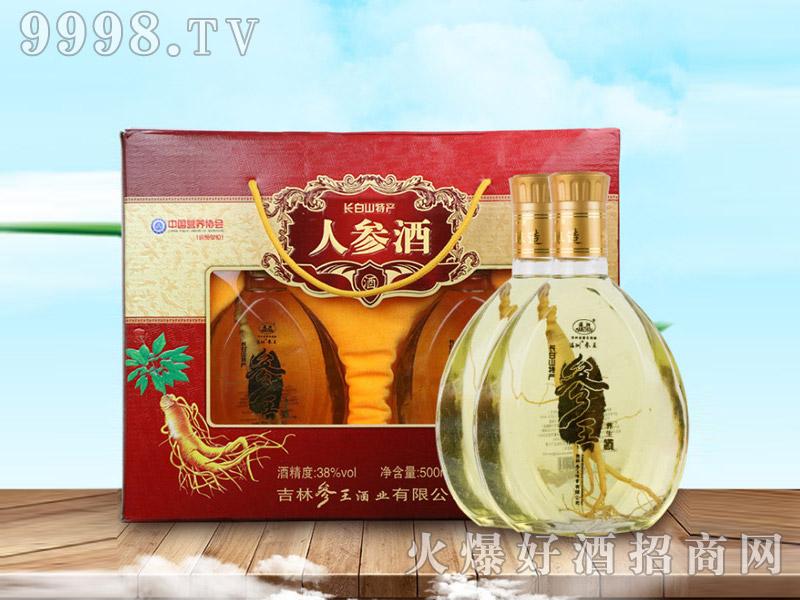 满洲参王人参酒38°500ml-保健酒招商信息