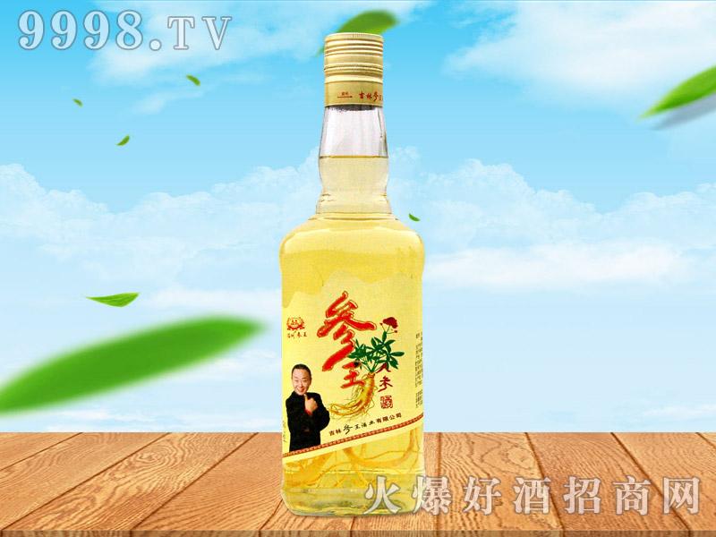 满洲参王人参酒1.5L(瓶)