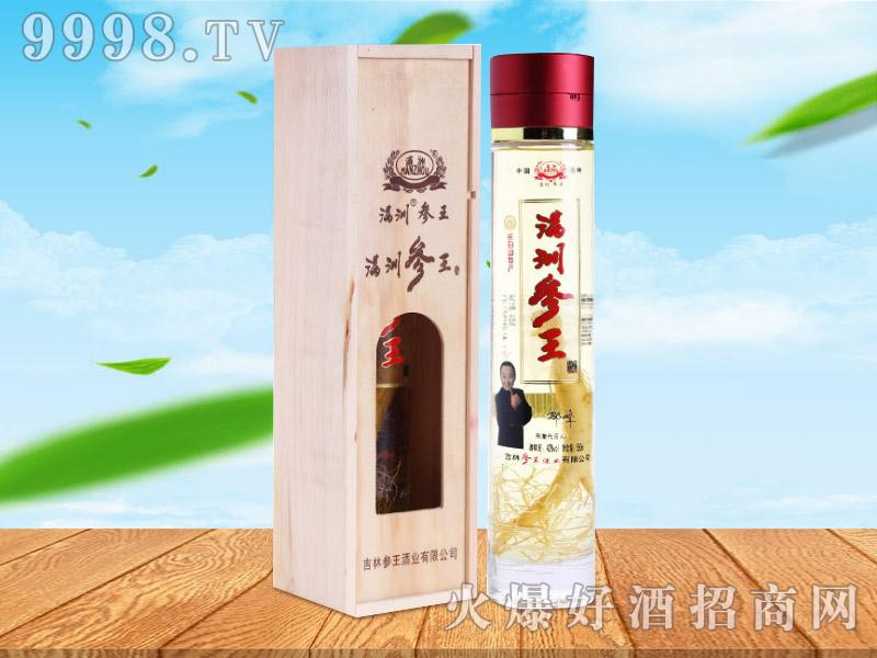 满洲参王人参酒(单支木盒礼盒)