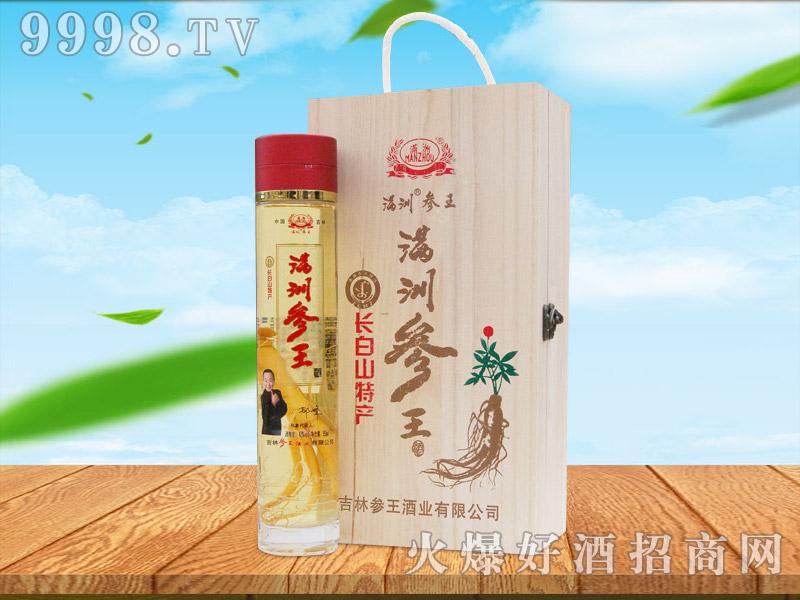 满洲参王酒550ml(礼品木盒)