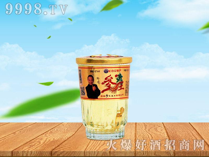 满洲参王酒125ml×24(口杯)
