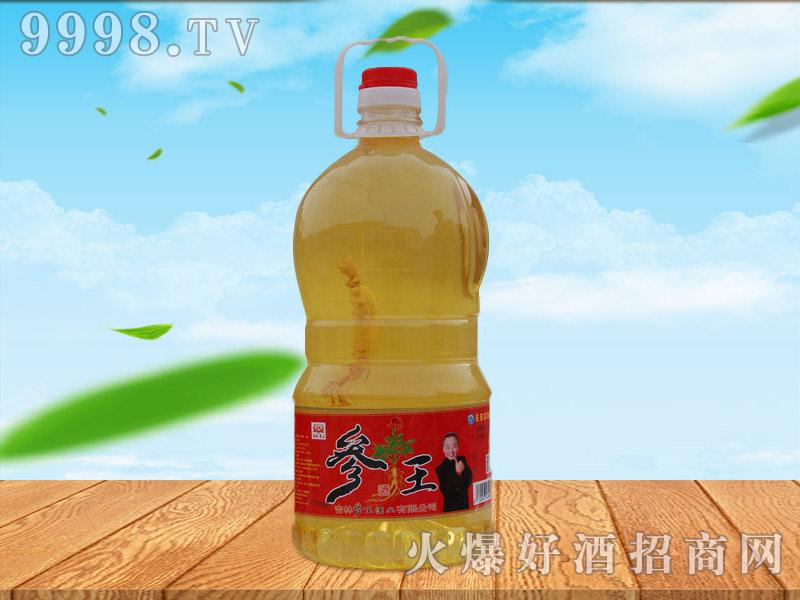 满洲参王酒5L×4(桶)