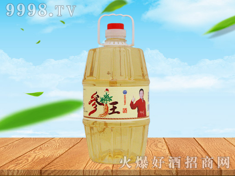 满洲参王酒4L×4(桶)