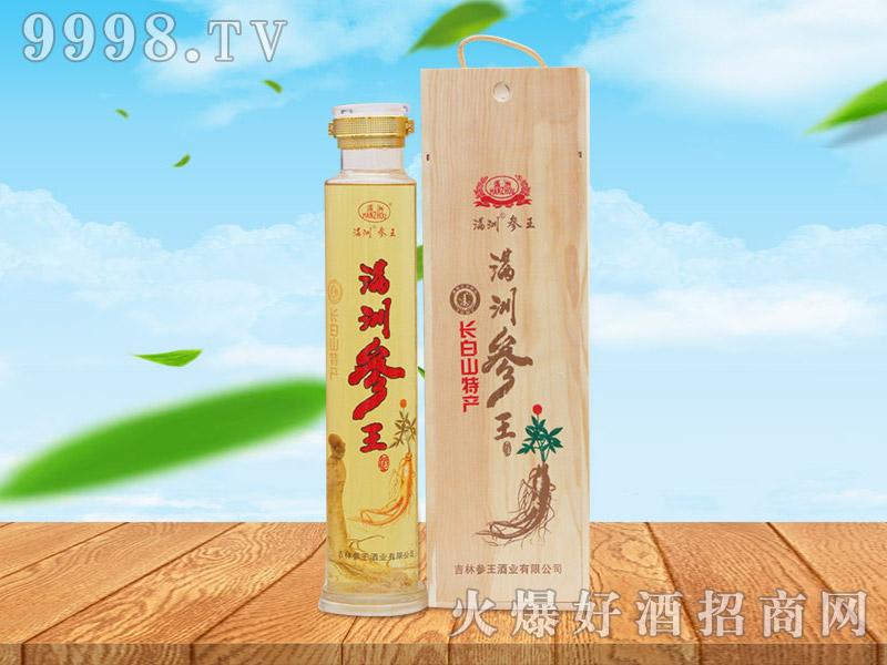 满洲参王酒1.5L(礼品木盒)