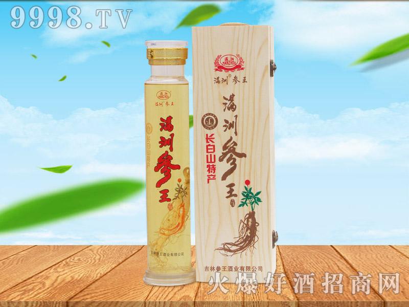 满洲参王酒1L(礼品木盒)
