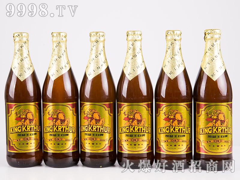 凯瑟王白啤酒490ml