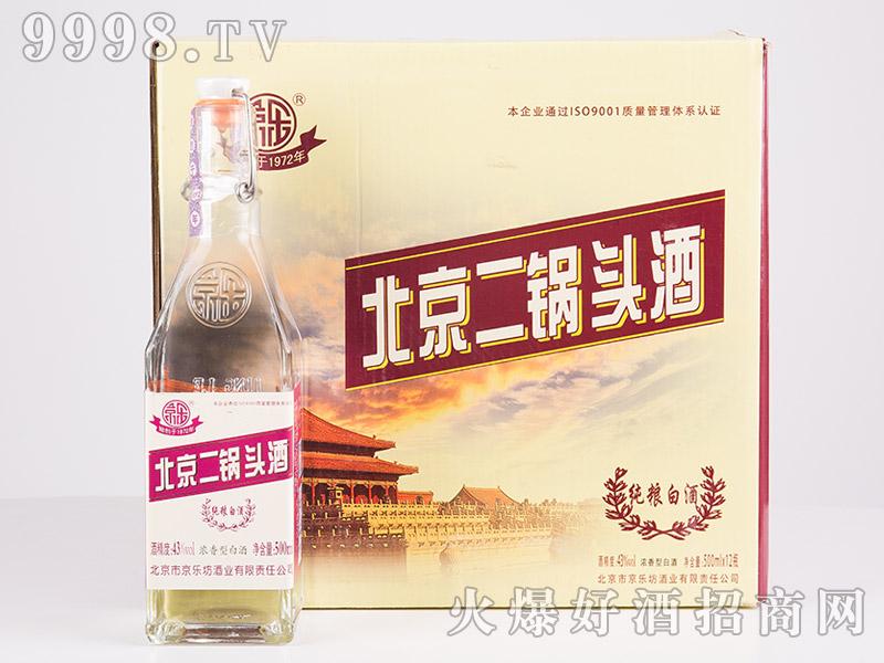 京乐北京二锅头酒43°500ml×12瓶