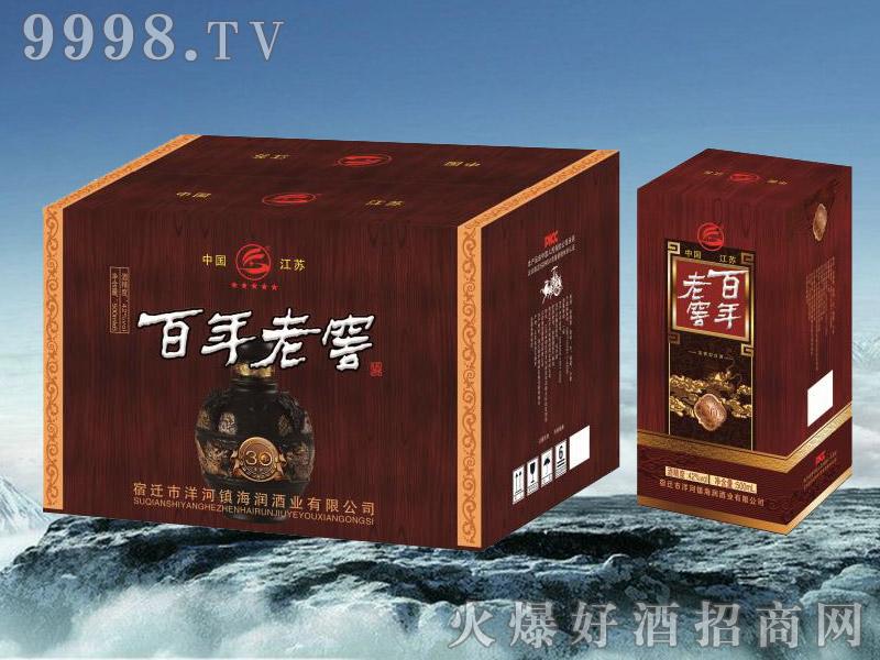 洋河镇百年老窖酒-白酒招商信息