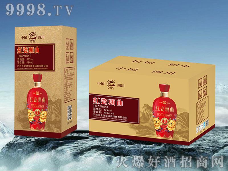 海宝源红瓷头曲酒