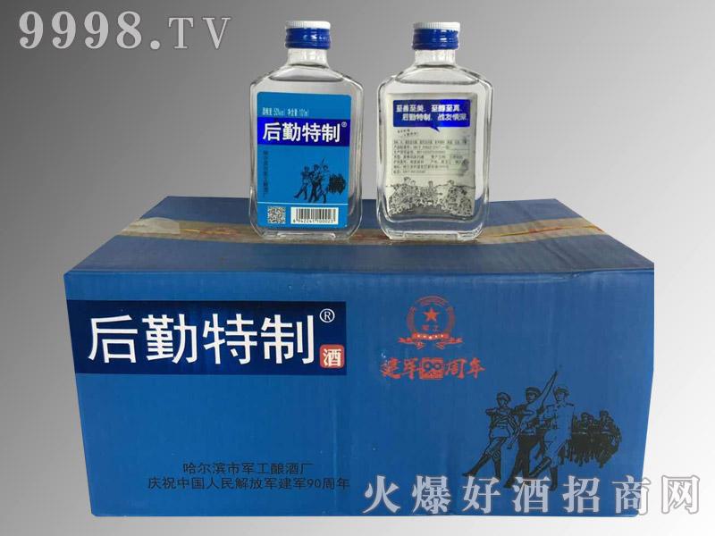 后勤特制小酒(蓝)-白酒招商信息