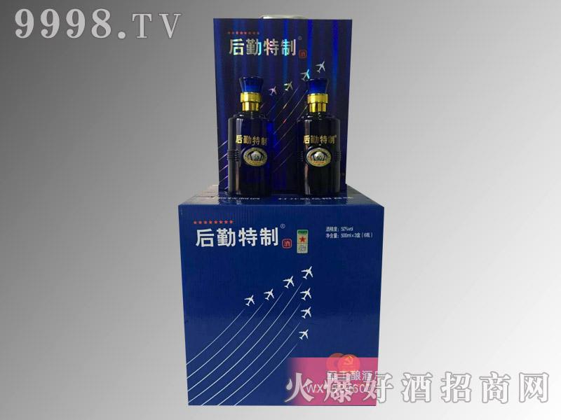 后勤特制酒・10(箱)-白酒招商信息