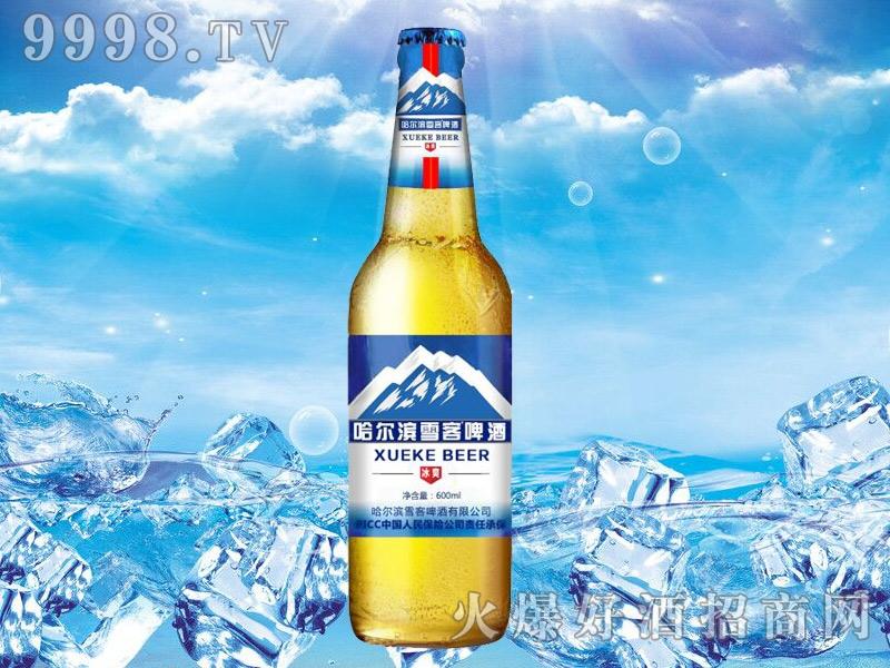 哈尔滨雪客啤酒冰爽