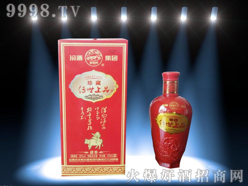 汾酒集团传世商品酒珍藏