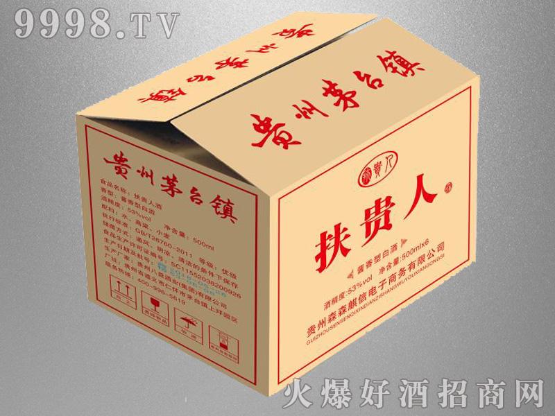 扶贵人酒500mlx6箱装-白酒招商信息