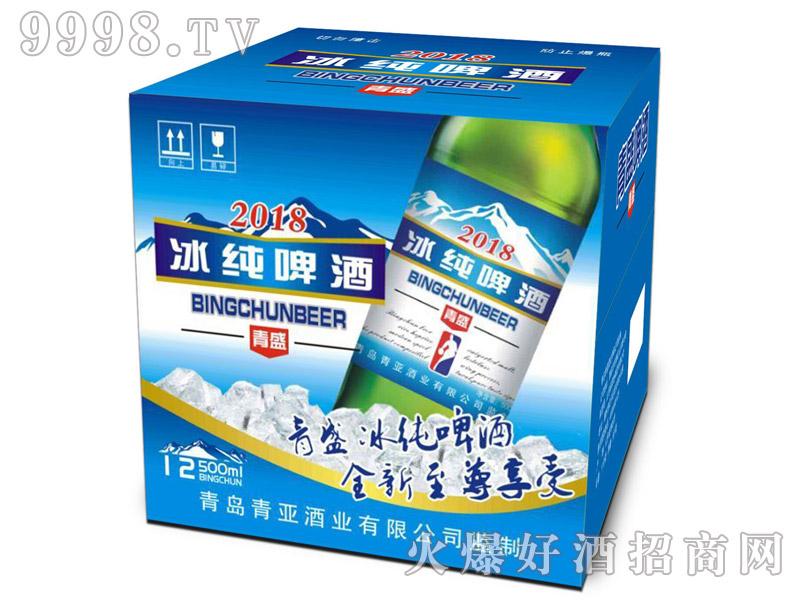 青岛青亚2018冰纯啤酒・青盛500mlx12瓶