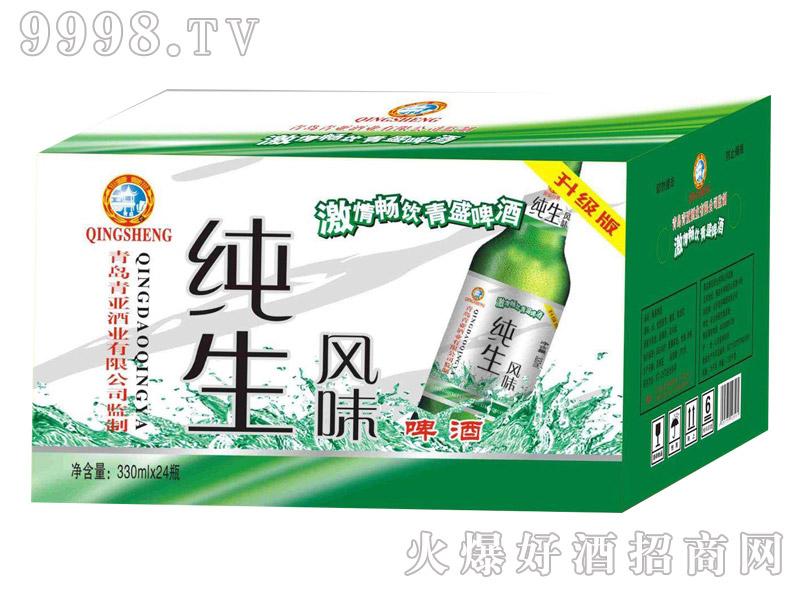 青岛青亚啤酒纯生升级版330mlx24瓶