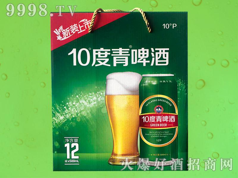 10度青啤酒500ml(手提盒)