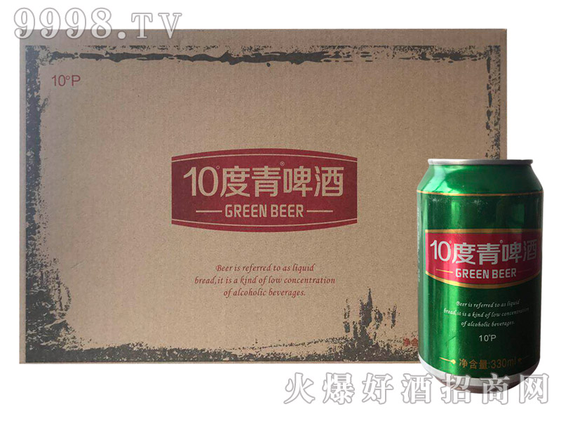 10度青啤酒330ml(箱)