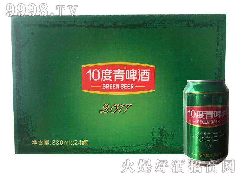 10度2017青千赢国际手机版330mlx24罐