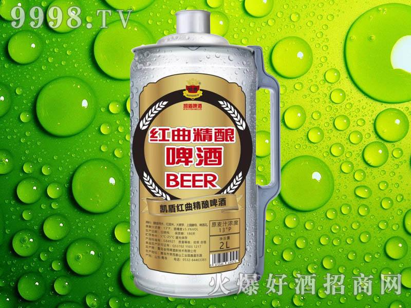 凯盾红曲精酿啤酒2L