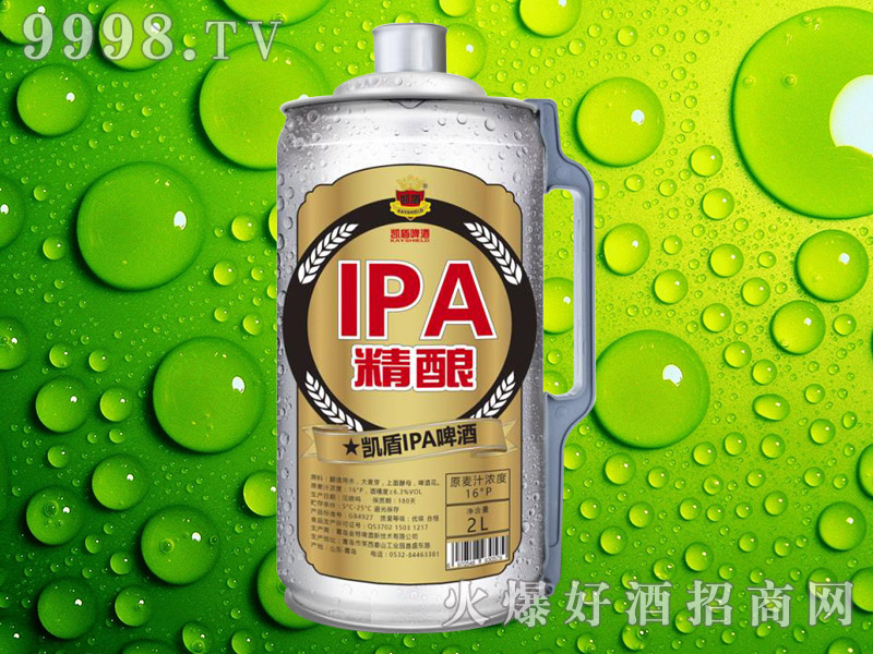 凯盾IPA啤酒2L