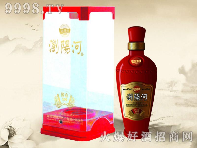 浏阳河酒匠心100-白酒招商信息