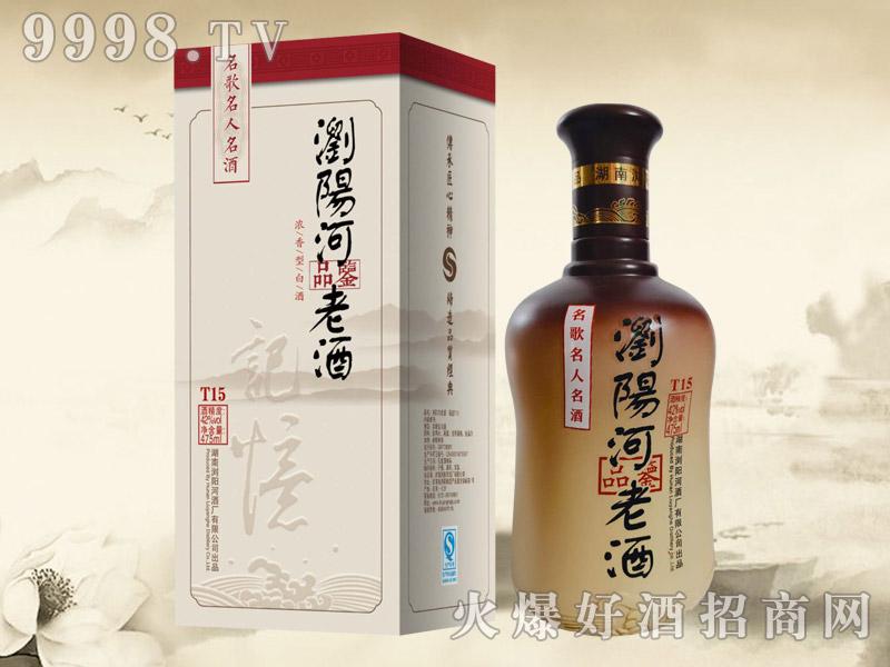 浏阳河品鉴老酒T15