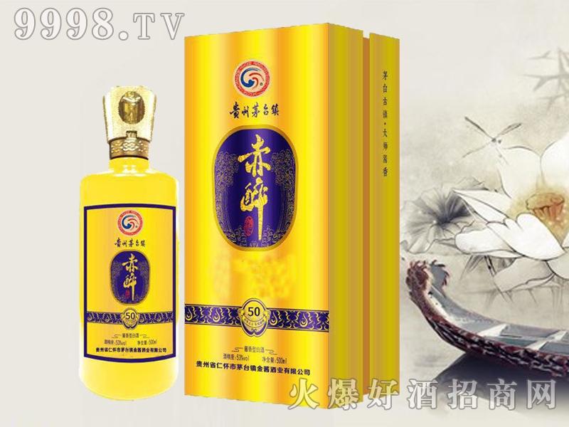 金酱赤醉酒50-白酒招商信息