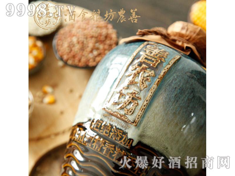 善农坊粮食酒・手工坊(展示图三)-白酒招商信息