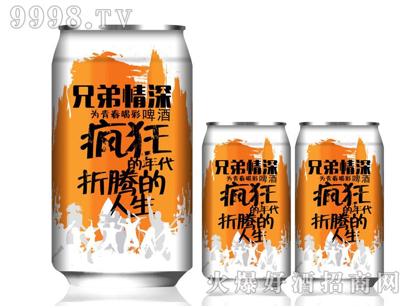 兄弟情深啤酒・330ml罐