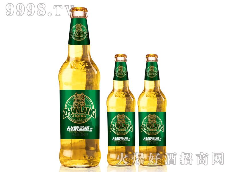 战狼激情啤酒・500ml白瓶绿标