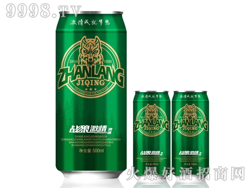 战狼激情啤酒・500ml绿罐