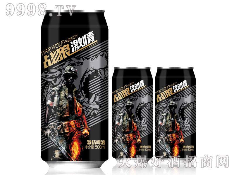 战狼激情啤酒・500ml黑罐