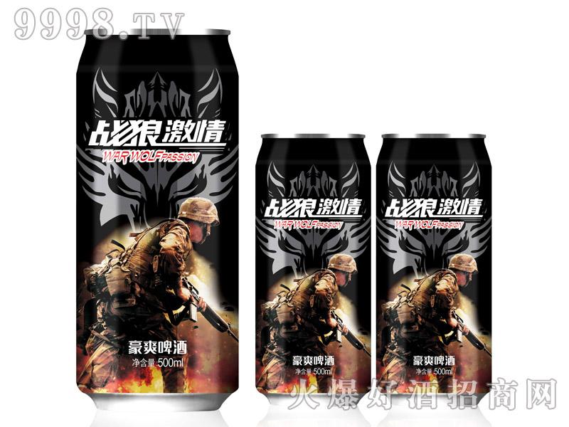 战狼激情啤酒・500ml豪爽黑罐