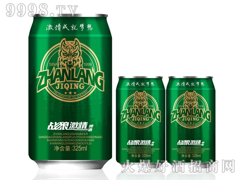 战狼激情啤酒・330ml绿罐