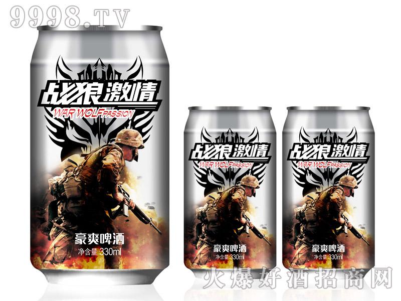 战狼激情啤酒・330ml豪爽铝底罐