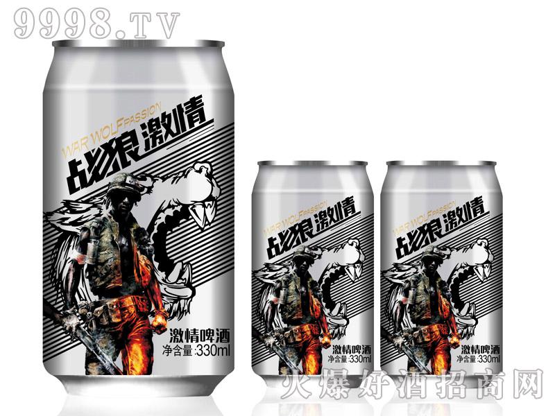 战狼激情啤酒・330ml铝底罐