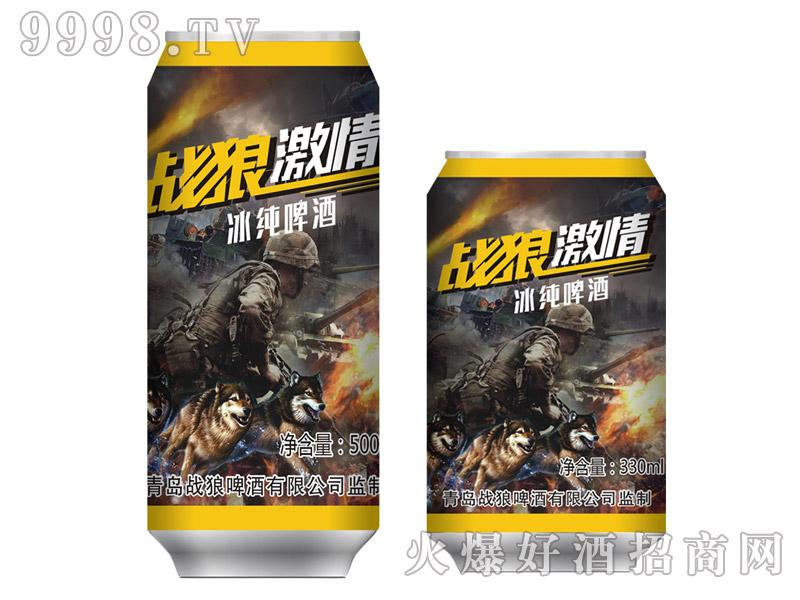 战狼激情啤酒・冰纯黑罐