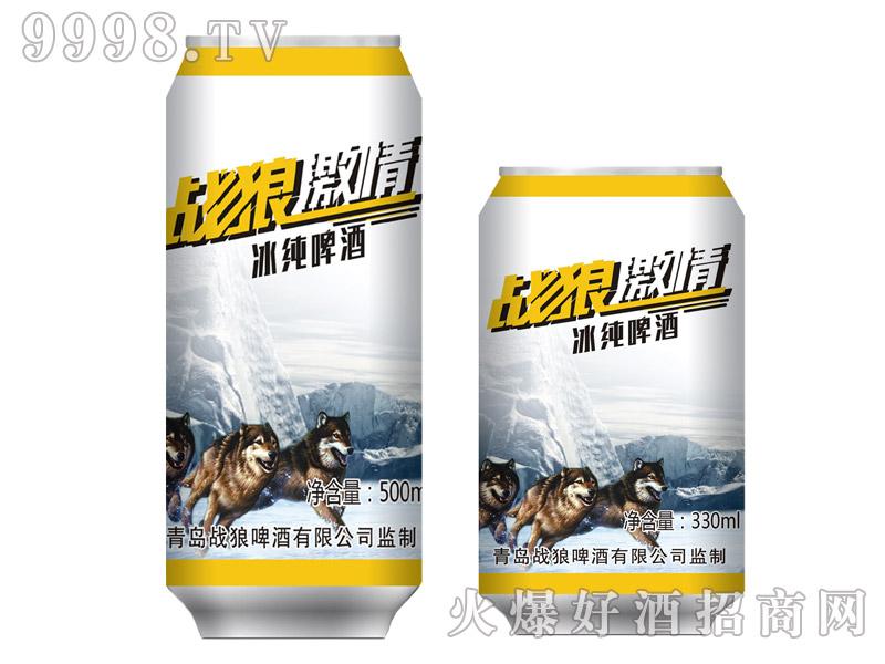 战狼激情啤酒・冰纯白罐